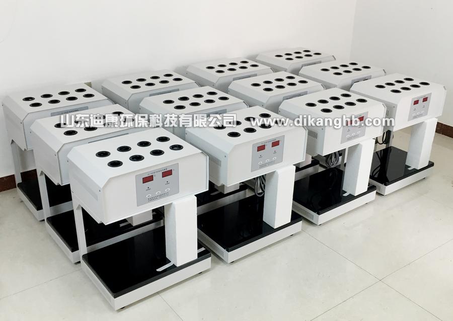 KAS-108型标准消解器